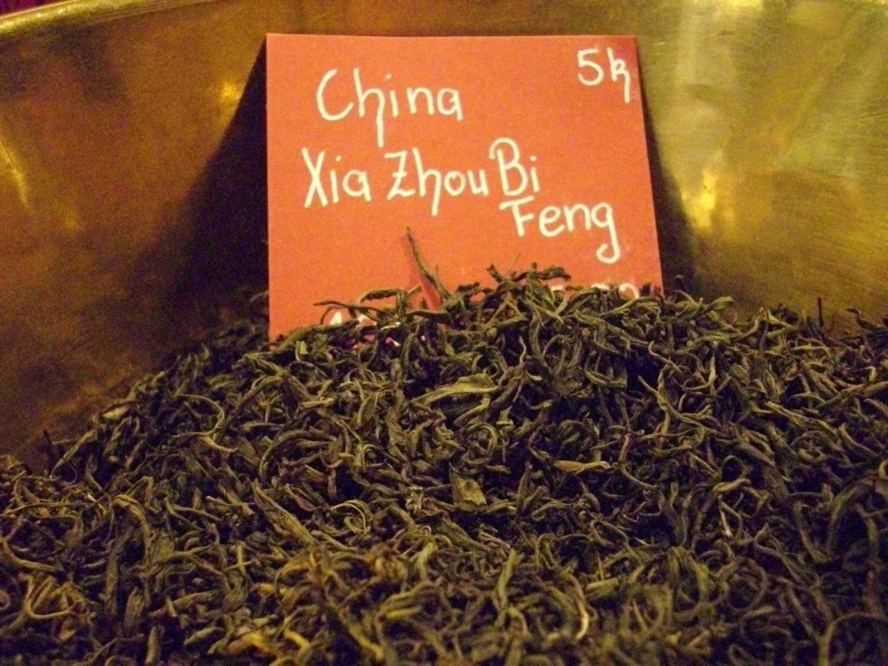 China Xia Zhou Bi Feng